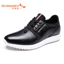 红蜻蜓男鞋2016新款运动休闲鞋男秋季韩版透气防滑潮鞋子6662