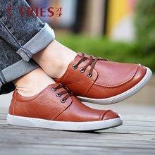 才子/TRIES男士休闲皮鞋系带英伦低帮运动板鞋潮流行男单鞋子 H22C6301