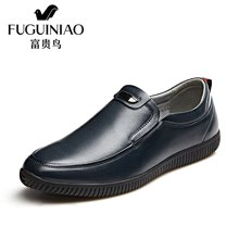 富贵鸟(FUGUINIAO)时尚头层牛皮套脚男鞋富贵鸟单鞋男生活休闲鞋皮鞋 S703172