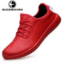 古奇天伦22017春季新品男士平底舒适休闲皮鞋跑步鞋运动鞋  6520