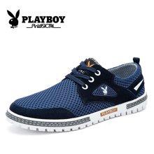 花花公子男鞋跑步鞋男士夏季休闲网布鞋子透气网鞋网面运动板鞋潮CX39234