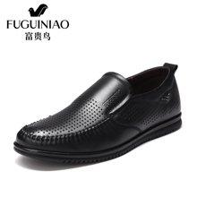富贵鸟(FUGUINIAO)镂空皮鞋男英伦商务休闲鞋男鞋透气皮鞋 E791912