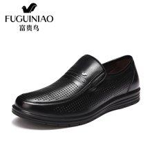富贵鸟(FUGUINIAO)商务休闲鞋时尚头层牛皮套脚平底鞋镂空透气皮鞋男 E703011