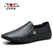公牛世家男鞋春季男士皮鞋休闲鞋男青年豆豆鞋韩版潮鞋懒人鞋驾车鞋 888270