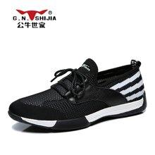 公牛世家新款男运动鞋男士休闲鞋学生网面跑步鞋子男潮鞋子 888384