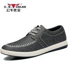 公牛世家男鞋休闲鞋韩版潮流板鞋子运动休闲鞋帆布鞋圆头系带 888351
