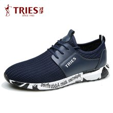 才子男鞋运动休闲鞋百搭户外跑步鞋潮流青年板鞋透气网鞋网面鞋子Q02C2299