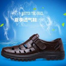 牧惠森新款夏季男士头层牛皮镂空凉鞋透气软底魔术贴休闲男鞋 8905