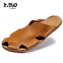 Z.Suo/走索男鞋拖鞋男士包头休闲半拖鞋男夏季新品沙滩鞋男潮 ZS605