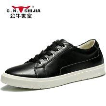 公牛世家男鞋休闲鞋运动休闲板鞋韩版潮流皮鞋圆头小白鞋子 888340