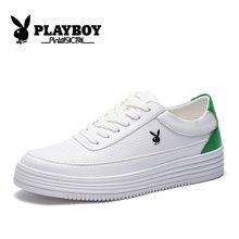 花花公子男鞋秋季小白鞋男士运动休闲鞋透气板鞋内增高情侣女鞋子CX39303