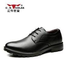 公牛世家新款男鞋正装皮鞋英伦商务系带鞋子青年婚鞋 888464