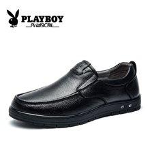 花花公子男鞋夏季套脚男士皮鞋软牛皮商务休闲真皮爸爸鞋透气软底男鞋CX39301