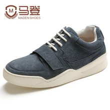马登男士鞋子秋季2017新款运动休闲鞋增高鞋男韩版潮流百搭板鞋男 1703012