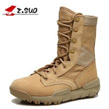 Z.Suo/走索男鞋沙漠靴男英伦牛仔靴男士短靴马丁靴潮流军靴情侣款 ZS988V2