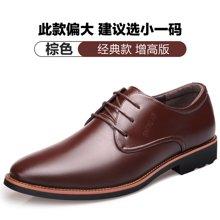 圣高冬季新品男鞋休闲皮鞋男士商务皮鞋英伦潮流保暖棉鞋 0618