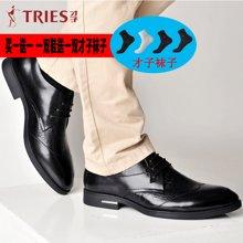 【买一送一】【每买才子鞋送才子一双袜子】才子/TRIES新款男士皮鞋男鞋鞋子休闲鞋商务鞋鳄鱼纹男士商务休闲鞋正装皮鞋H03C7713