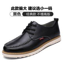 圣高冬季男鞋优质牛皮休闲运动鞋板鞋韩版时尚休闲鞋子 A8555