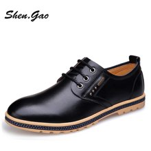 圣高冬季男士商务休闲皮鞋优质牛皮英伦男鞋潮流青年棉鞋子 1205