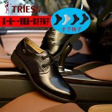 【买一送一】【每买才子鞋送才子一双袜子】才子/TRIES新款男士皮鞋男鞋鞋子休闲鞋商务鞋正装头层皮鞋透气休鞋子H37C0183