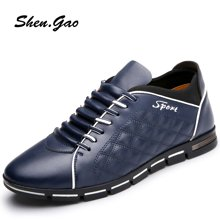 圣高冬季男士运动休闲鞋青年英伦潮流内增高5cm男鞋潮流百搭单鞋 8567