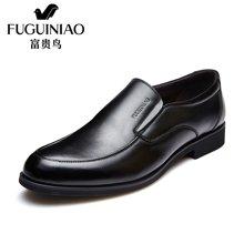 富贵鸟(FUGUINIAO)头层牛皮大码男鞋 商务正装皮鞋 耐磨透气 T697560T