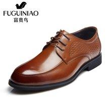 富贵鸟(FUGUINIAO)2016新款商务正装皮鞋男士英伦风尖头潮流时尚皮鞋男鞋子 T697519