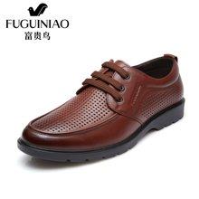 富贵鸟(FUGUINIAO)新品头层牛皮系带男鞋 镂空透气孔耐磨大底商务正装皮鞋 E690087