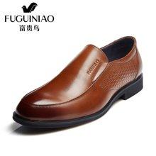 富贵鸟(FUGUINIAO)时尚英伦风头层牛皮男士套脚压花商务正装鞋男鞋子 T697520