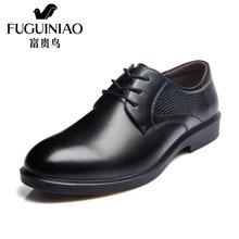 富贵鸟(FUGUINIAO) 时尚头层牛皮圆头商务正装皮鞋 T684502