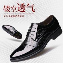 俊斯特 夏季爆款男士商务系带皮鞋男鞋镂空鞋洞洞鞋子