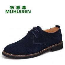 牧惠森新品男士纯色反绒系带皮鞋英伦复古时尚低帮潮流休闲男鞋 M7706