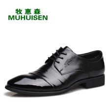 牧惠森新款男士头层牛皮系带皮鞋尖头亮面商务正装休闲时尚男鞋 M125