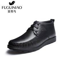 富贵鸟(FUGUINIAO)男士休闲鞋系带高帮鞋子短靴加绒保暖棉鞋 D606773C