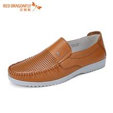 红蜻蜓男鞋夏款男士透气英伦时尚休闲套脚镂空皮鞋5773
