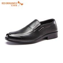 红蜻蜓男鞋凉鞋 2016夏季新款圆头套脚商务休闲镂空皮鞋 6046