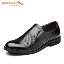 红蜻蜓男鞋 2016夏季新款商务透气套脚凉鞋正装镂空皮鞋 6119