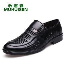 牧惠森新品头层牛皮男鞋凉皮鞋圆头镂空商务正装皮鞋 HM6022