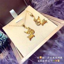 明信珠宝18k金双面佩戴小鹿吊坠+项链