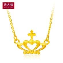 周大福珠宝时尚皇冠为爱加冕项链(工费:78计价)F199792