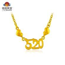 金地珠宝足金520爱的表白黄金项链女款项链求婚纪念日项链送女友