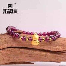 明信珠宝3D硬金 新款福气葫芦石榴石手串 【酒红石榴石、足金相衬】