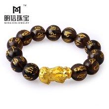明信珠宝3D硬金 黄金貔貅男士手串 六字大明咒玛瑙  玛瑙直径约12mm【感恩父亲、父亲节快乐】