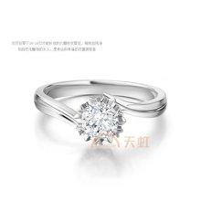 浪漫故事18K金8分钻石钻戒经典款式热销送母亲老婆朋友礼物