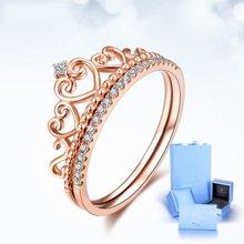 佐卡伊玫瑰18K金钻戒时尚皇冠钻石戒指女戒群镶钻石求婚戒指正品