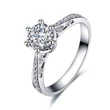 佐卡伊注定的爱白18K金六爪钻戒钻石结婚求婚戒指女戒