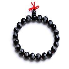 lux-women 黑玛瑙手链佛佑平安(赠质检证书)