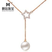 18K五角星钻石珍珠套链----可调节长短