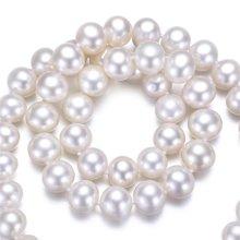 金兴福 淡水珍珠项链近正圆强光珍珠项链送妈妈礼物 华贵 7-8mm