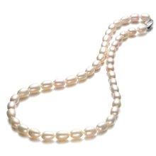 衡润 淡水珍珠项链 温雅 毛衣链 百搭 米型珠微瑕 适合各个季节佩戴HR13N2229